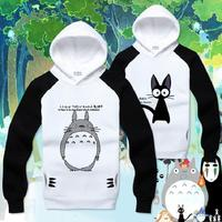 High-Q unisex Tonari no Totoro Hoodie jacket Sweatshirts My Neighbor Totoro Kiki's Delivery Service jacket Hoodies Sweatshirts