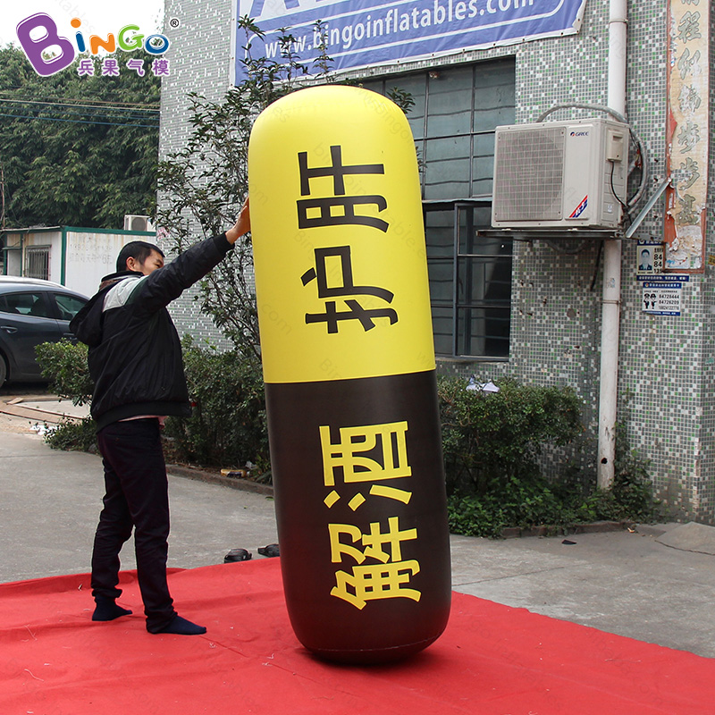 Customized 2 meters long big inflatable pill PVC material air sealed pill balloon for decoration toysCustomized 2 meters long big inflatable pill PVC material air sealed pill balloon for decoration toys