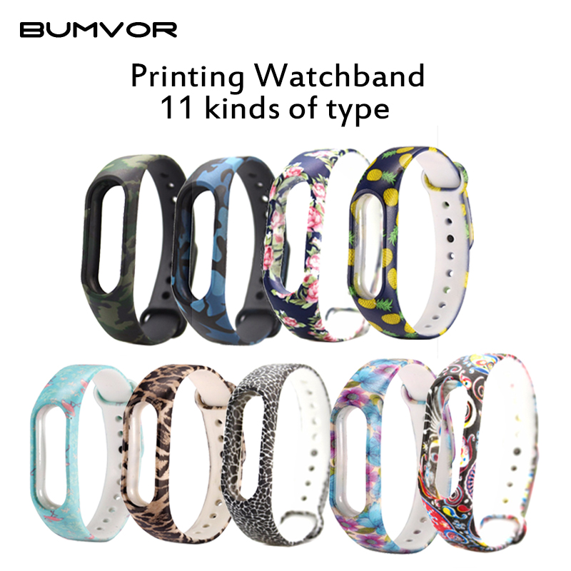 BUMVOR Colorful Silicone Wrist Strap Bracelet Colorful Pattern Replacement Watchband For  Miband 2 Xiaomi Mi Band2 Wristbands