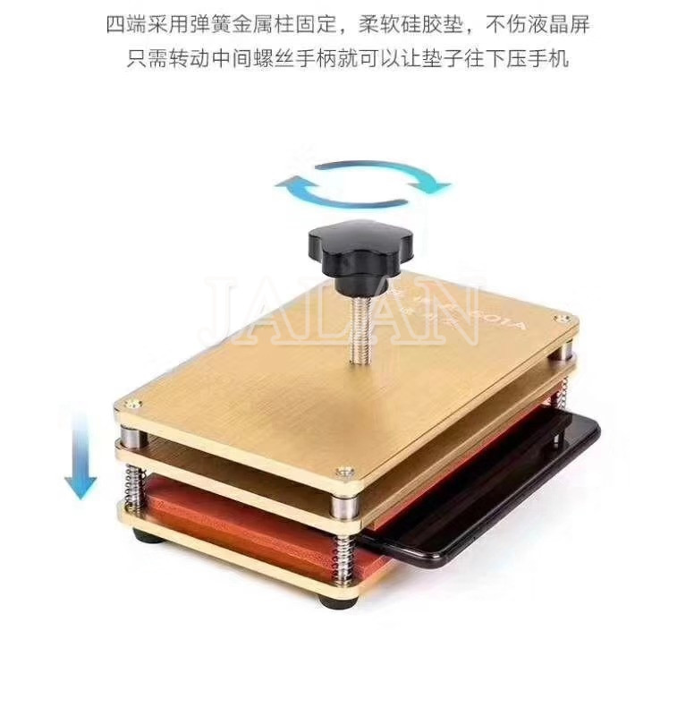 New universal Clamping mold phone repair machine use for iphone for samsung lcd back cover cold glue holding close together tool