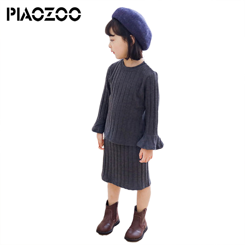 Sweet girl flare sweater top midi Pencil skirt baby girl knitted clothes two piece set winter toddler clothing for princess P20 uneven hem striped midi skirt