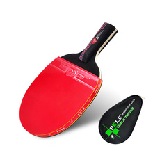 New Material Professional Carbon Fiber Table Tennis Film Double Thorn Entry Level Table Tennis Bat Rubber Original Bag Ping Pong original galaxy yinhe t 10 cypress balsa carbon table tennis blade for ping pong