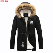 Male Coat Hooded 2017 Men's Warm Korean Style Padded Jacket Male Hooded Casual Winter&Autumn Coats Add the cashmere parkas