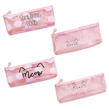 Cartoon Cat Pink Transparent PVC Pen Bag Pencil Storage Case Students Kids Girl School Supply Gift