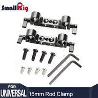 SmallRig 2PCS Lightweight Dual 15mm LWS Rod Clamp Railblock For Camera 15mm Rail Support System For
