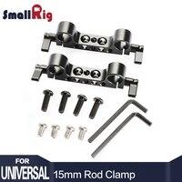 SmallRig 2PCS Lightweight Dual 15mm LWS Rod Clamp Railblock For 15mm Rail Support System