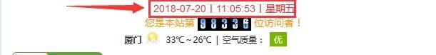 网站显示日期代码
