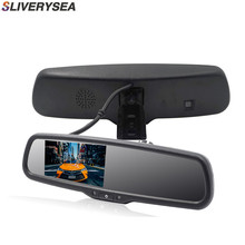 SLIVERYSEA Original Special Purpose Vehicle Rear View Mirror High Brightness Display With automatic Dimming Reversing Image mirian sansalone purpose high