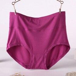 QA194 grande taille 6xl 7xl femmes culottes en fibre de bambou sous-vêtements taille haute corps façonnage slips femme culottes