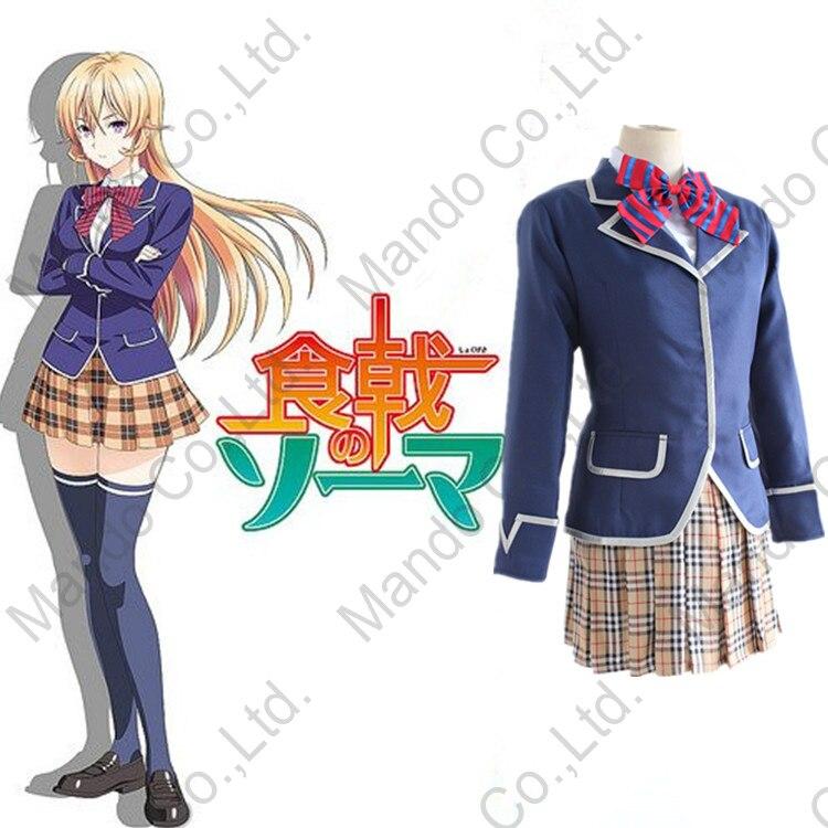 Anime Shokugeki no Soma Nakiri erina Cosplay Costumes Girls school - Costumes