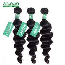 Loose Deep Wave Bundles 1 3 4 Indian Hair Bundles Non Remy Human Hair Extensions Natural Color Cheveux Humain Hair Weave