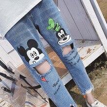 Джинсы для беременных с рисунком Микки из мультфильма; хлопковая поддежка живота; широкие брюки для беременных женщин; ropa embarazada; брюки для беременных