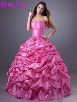 Hot Pink Ball Gown Quinceanera Dresses 2017 Sweetheart Vintage Taffeta Girs Formal Princess Prom Party Gowns