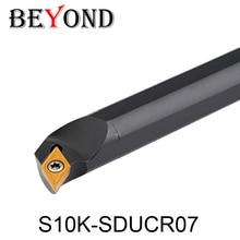 OYYU S10K SDUCR SDUCL S10K-SDUCR07 S10K-SDUCL07 10 мм Внутренний токарный инструмент держатель инструмента с ЧПУ сверлильный станок