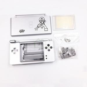 Image 5 - עבור NDSL מהדורה מוגבלת החלפת Shell Case כיסוי עבור Nintendo DS Lite פגז דיור עם כפתור ערכת סט מלא
