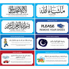 New Arrival 19 Pcs Muslim Family Dua Sticker Bedroom Home Decor Quran Mural Art Home Decoration Wallpaper Islam Wall Sticker