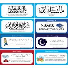 Pegatina de Dua de la familia musulmana, 19 Uds., decoración para el hogar, Mural de Corán, arte para decoración del hogar, papel tapiz islámico, pegatina de pared