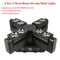 NEW LED 8Eye 4Head Moving Head Light LED 8X12W RGBW 4IN1 Laser Stage Lights DMX512 Disco DJ Bar Party Show Laser Stage Lighting
