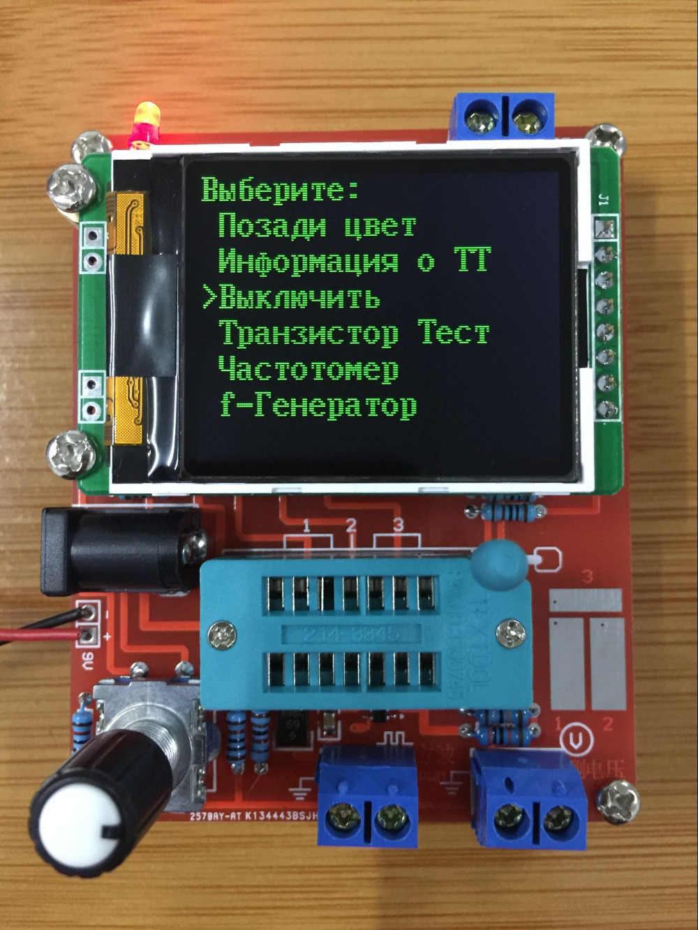 2019 rus M328 transistör test cihazı DIY LCR diyot kapasite ESR gerilim metre PWM kare dalga frekans sinyal jeneratörü