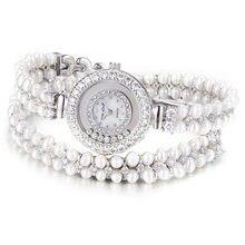 Эксклюзивные наручные часы hermosa с жемчугом подарок для вечеринки
