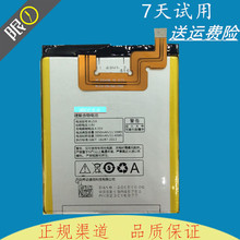 Original for Lenovo BL216 Battery Rechargeable 3000mAh Li-ion Backup K910 K910e BL-216