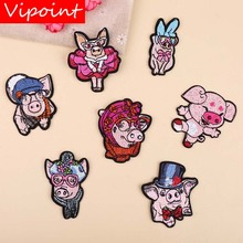VIPOINT embroidery pig patches cartoon animal badges applique for clothing YX-252