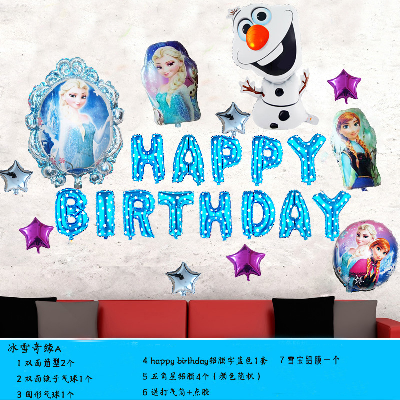 Birthday balloons Frozen Set Shower Girl Foil Balloons Frozen Princess Elsa Balloon Birthday Party Decorations Kids Toys in Ballons Accessories from Home Garden