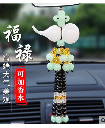 Perfumery accessories the interior decoration car Car trailer safety pendant hang ornaments pet wedding dies Arts Crafts Home