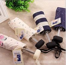Wholesale Creative Star White Black Folding Umbrella MenSuper Light Small  Pockets Umbrellas Rain Women Kids Mini Paraguas