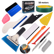 EHDIS 50M Vinyl Wrap Car Stickers Knifeless Tape Design Line Carbon Fiber Tools Set Magnetic Squeegee Cutter Kit