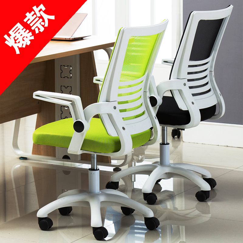 Computer Household To Work In An Office Lift Swivel Staff Member Modern Concise Ergonomic Chair You office chair scandinavian book table american staff swivel chair lift student chair