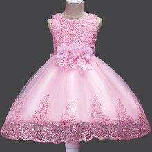 Кружевное Вечернее Платье-пачка с блестками для девочек, детская одежда с цветами для девочек