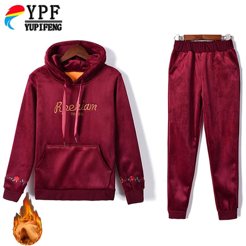 Autumn and winter 2 Piece Sets Women Sporting Suit Casual Loose Female Streetwear Tracksuit Gold Velvet Pants Sets Plus Size