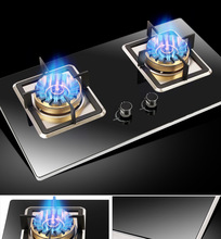 Gas Stove Embedded Built in Hobs Dual Cooker Natural Gas Stove Domestic Liquid Gas Ranges Flameout