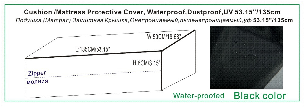 Free shipping Cushion/Mattress Protective cover,waterproofed,dustproofed 135x50x8cm/53.15x19.68x3.15