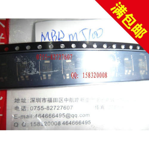 MBRM5100H MBRM5100 STD202 patch new original spot sale to ensure quality--XLWD2
