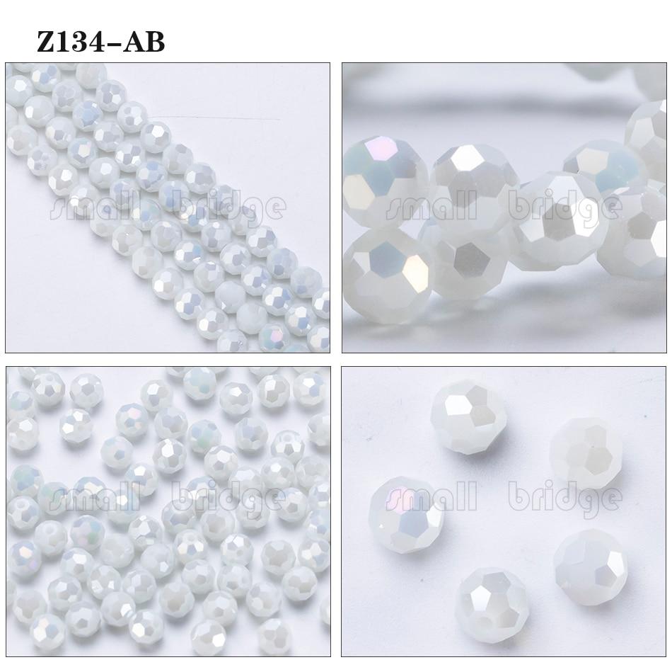 Ball Crystal Beads (33)