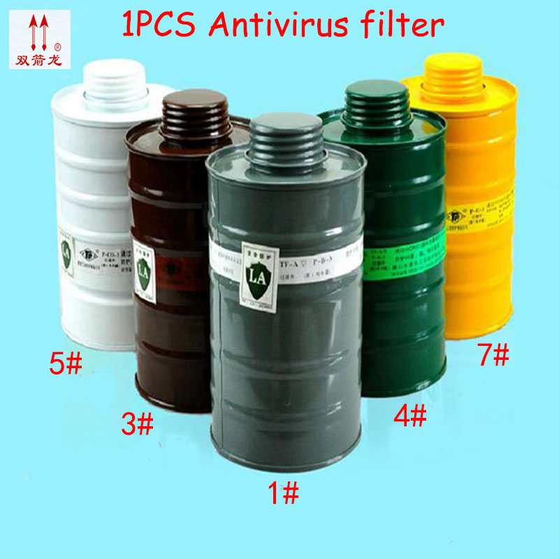 High quality 320 ml gas mask filter Type Filter cartridge used for full face gas mask and powered air breathing apparatus 1000pcs long range rfid plastic seal tag alien h3 used for waste bin management and gas jar management