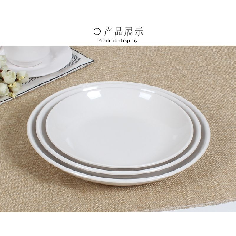 7inch tableware disc food fruit bowl thick plastic dinner plates pure white plate dish rice food plate wyq