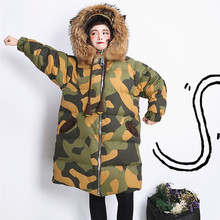 [AIGYPTOS-XIHAR]Original Design Winter Women Novelty Personality Raccoon Real Fur Camouflage Thicking 90% White Duck Down Jacket