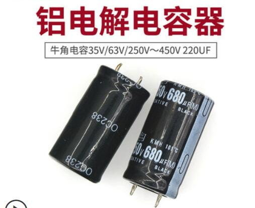 <font><b>35V</b></font> 63V 250V 450V <font><b>220UF</b></font> 330UF 22000UF 10000UF Capacitor 2 Piece 1 Lots image