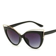 Moda Cat Eye Sunglasses Mujeres Niñas Gafas de Sol Para Mujer Gafas De Sol Mujer Zonnebril Dames UV400, gafas y Accesorios