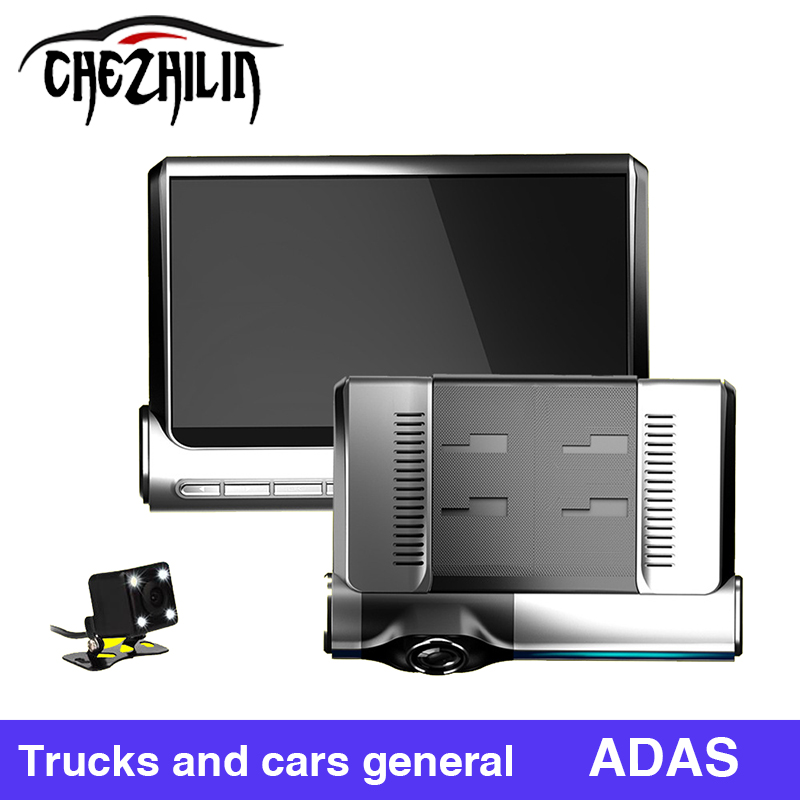 Big trucks double long-term backing video 5 vehicle traveling data recorder ADAS auxiliary system driving the doctor 170-degree