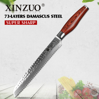 2017 XINZUO New 73 Layer 8 Bread Knife Damascus Steel Kitchen Knife Stainless Steel Cake Knife