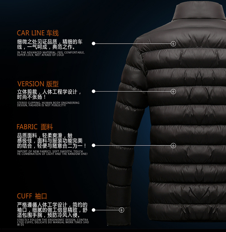 Winter Jacket Men 2019 Fashion Stand Collar Male Parka Jacket Mens Solid Thick Jackets and Coats Man Winter Parkas M-6XL 7