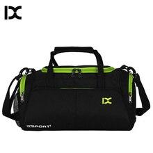 Спортивные сумки для фитнеса и путешествий, спортивная сумка на ремне, Женская обувь для мужчин, спортивная сумка, XA77WA