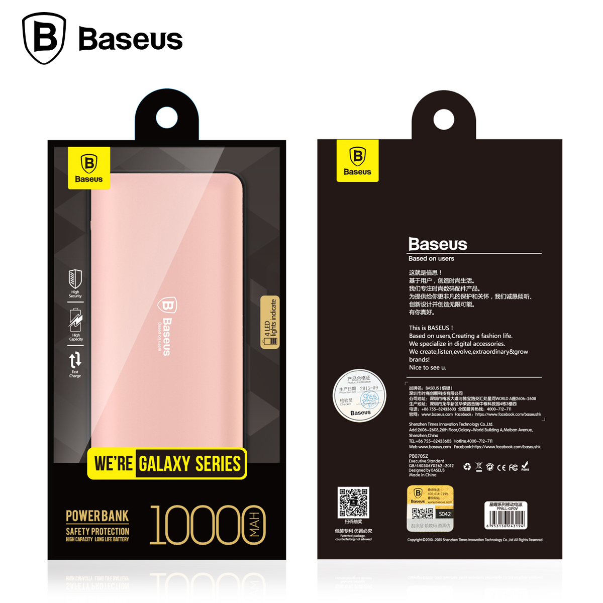 Banco do Poder baseus 10000 mah banco de Marca : Baseus