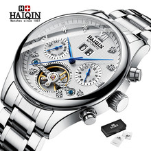 Automatic Mechanical Men watch HAIQIN Mens Watches Top Brand Luxury Business Waterproof Military Tourbillon Clock reloj hombre цены