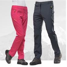 Men and Women Hiking Pants Summer Quick Dry Elastic Waterproof Ultra-thin Outdoor Sport Pants Men Trekking Fishing Trousers стоимость