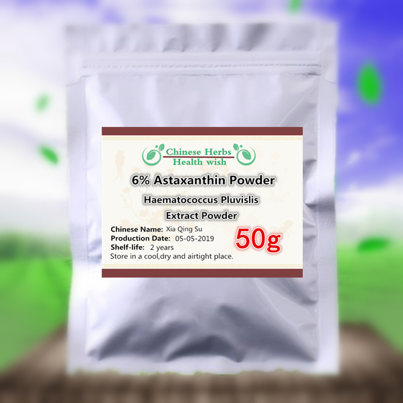 50-1000g,Boosting Immune System,Anti Cancer,Bulk 6% Astaxanthin Powder,Xia Qing Su,Pure Natural Haematococcus Pluvialis Extract